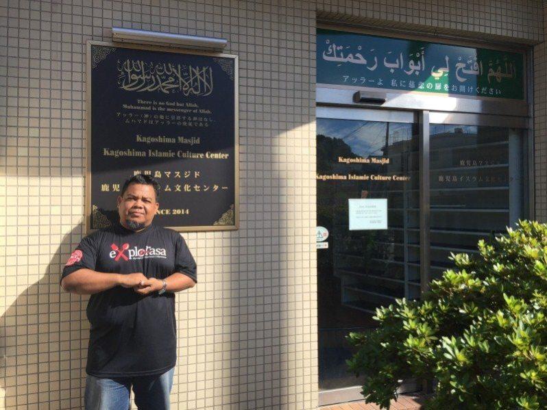 masjid-kagoshima-pintu-masuk