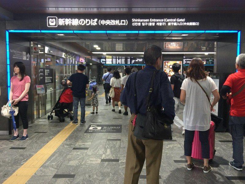 Stesen Hakata