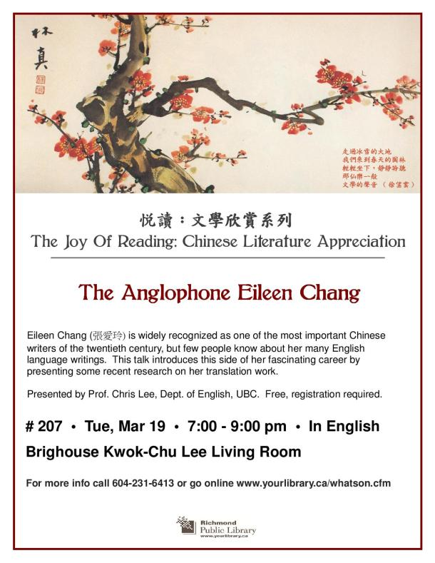 Anglophone Eileen Chang-page-001