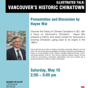 Vancouver's Historic Chinatown