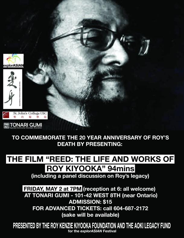 kiyooka0
