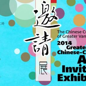 2014 Greater Vancouver Chinese-Canadian Artists Exhibition