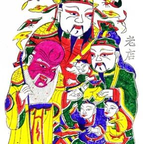 Cultural China · Charming Henan – Henan Woodblock New Year Prints Exhibition