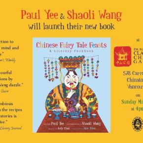 Paul Yee and Shaoli Wang Book Launch