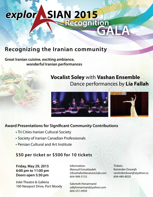 Gala poster 2015