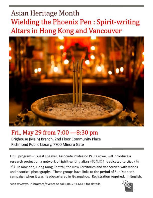 Wielding the Phoenix Pen Flyer copy-page-001