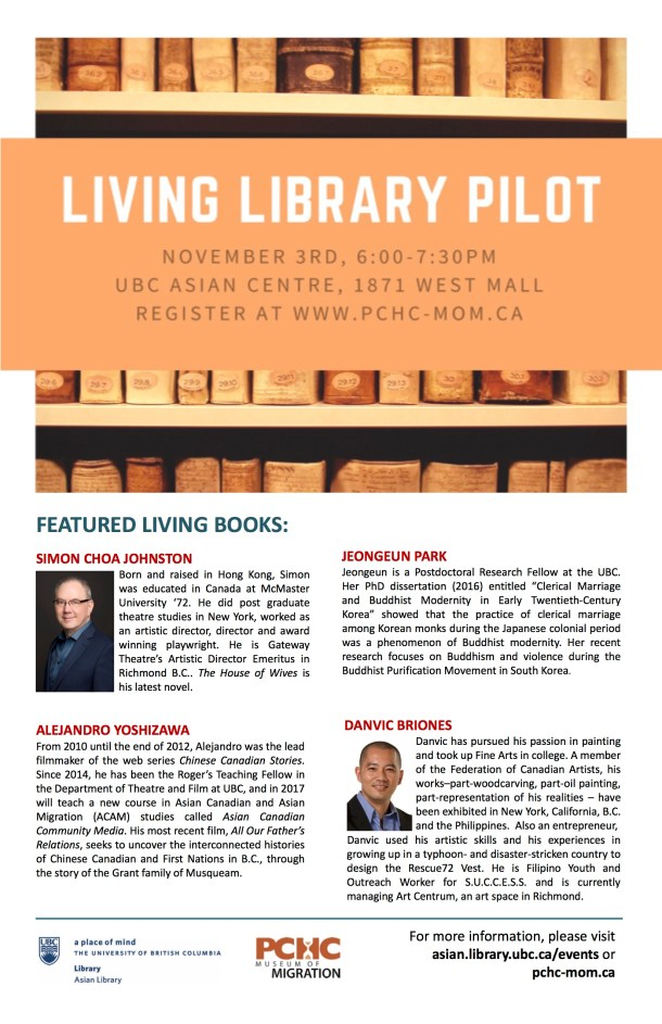 living-library-pilot_poster