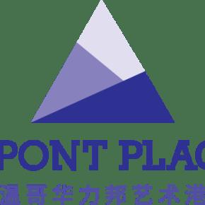 Open House – Lipont Place