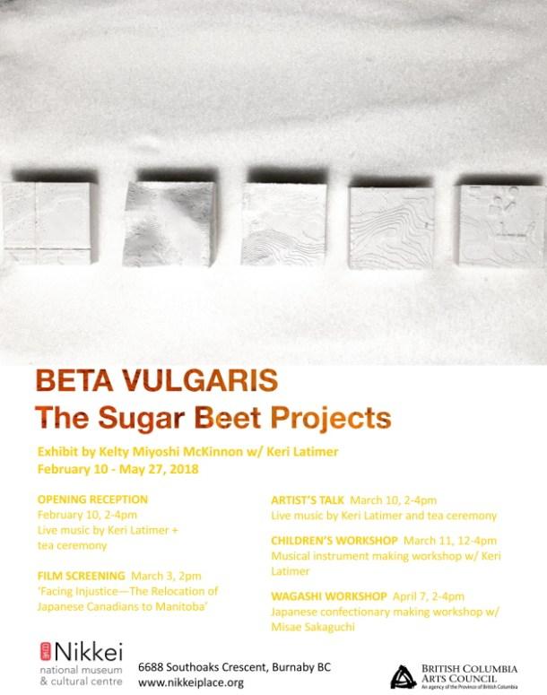 BetaVulgarisPoster_web