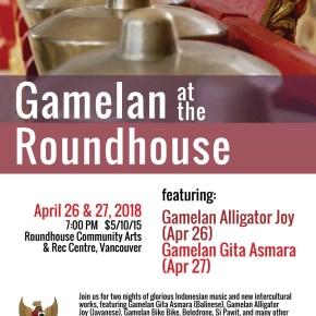 Gamelan at the Roundhouse