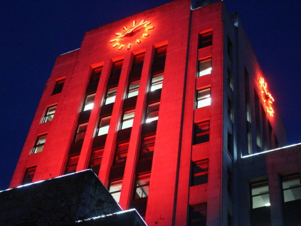 City Hall 3