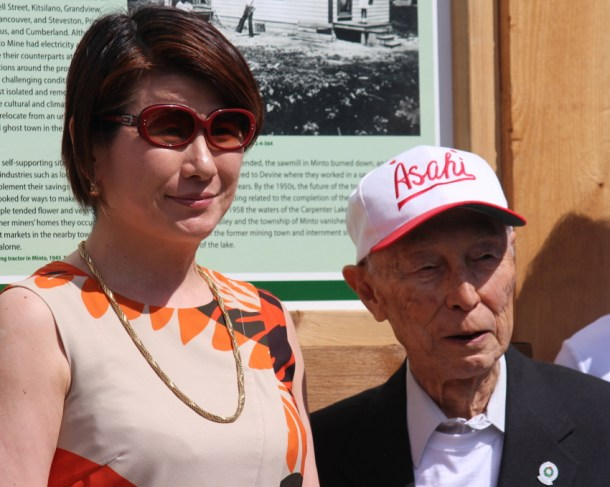 Consul and Asahi Player