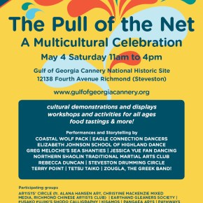 The Pull of the Net: A Multicultural Celebration