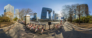Beijing, Xintaixizhao & CCTV Tower