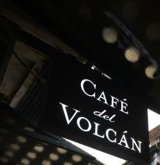 Cafe-del-volcan-shanghai