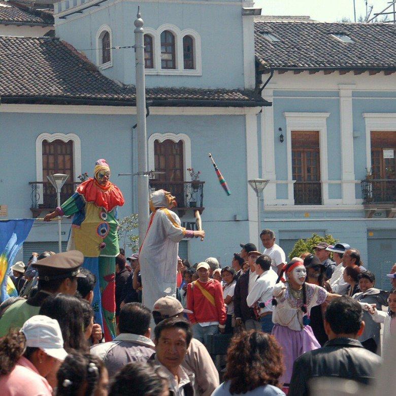 Quito Ecuador - ExplorationVacation2006-01-08_10_43_37