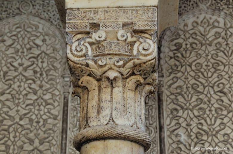 El-Attarine Medersa in Fès Morocco -10 DSC_1152