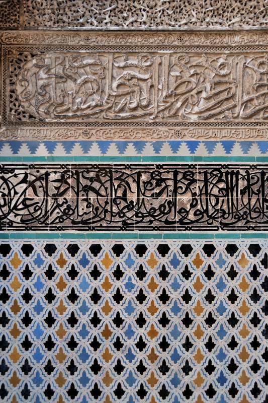 El-Attarine Medersa in Fès Morocco -16 DSC_0452