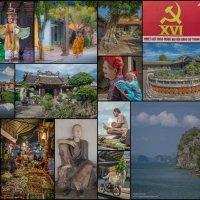 Vietnam 2015 Itinerary