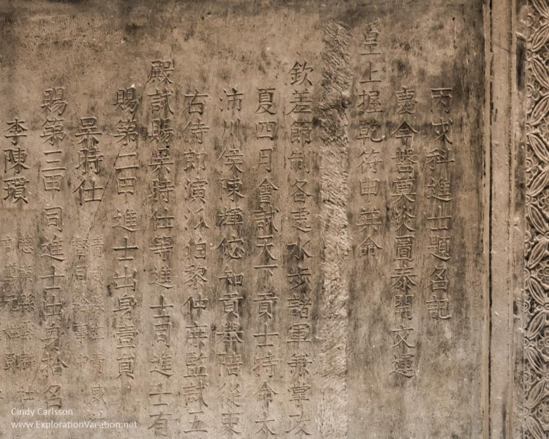 writing carved in stone
