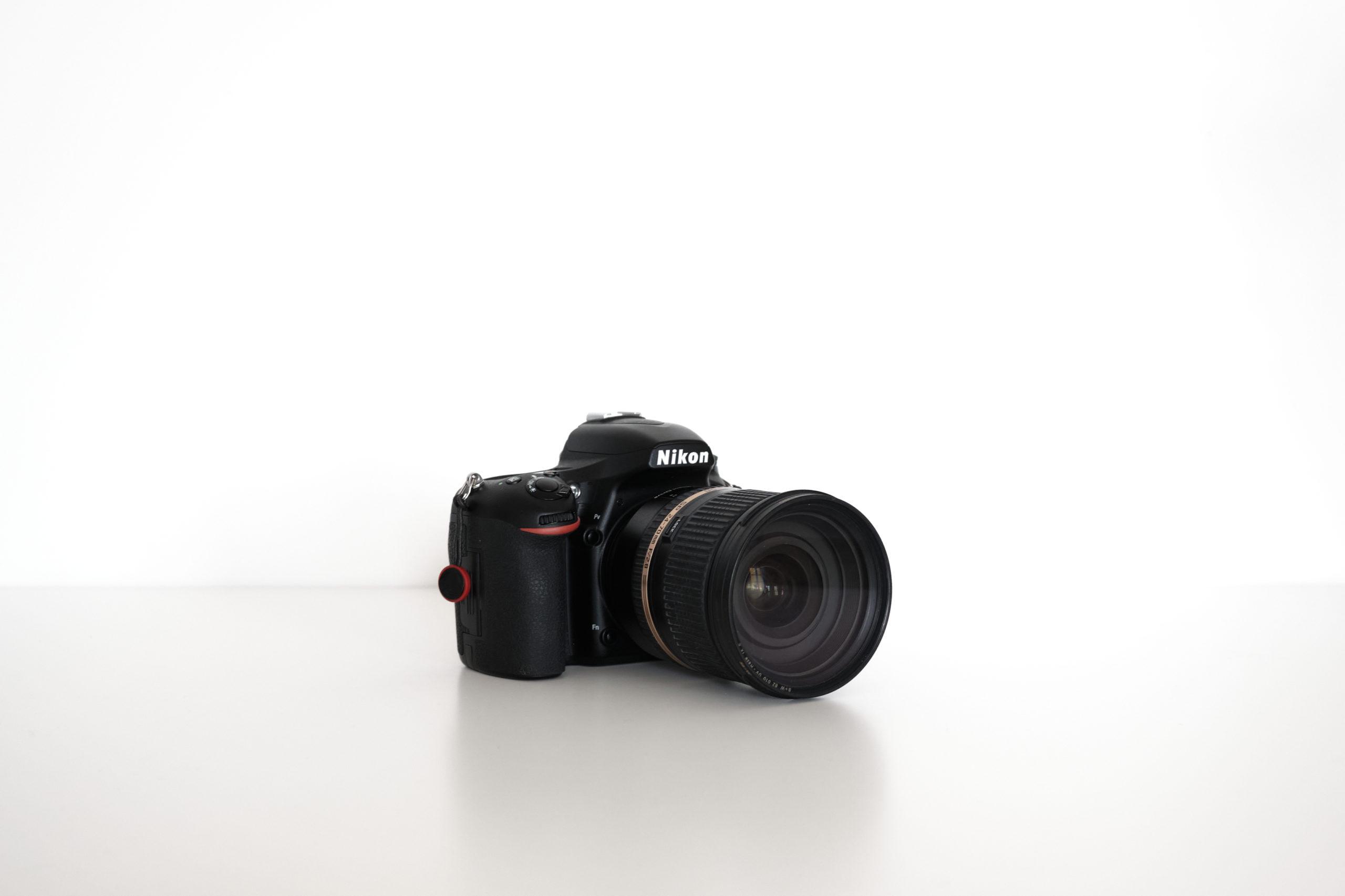 Boitier plein format Nikon D750