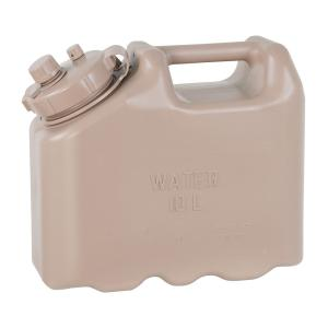 SCEPTER WATER CONTAINER IN BOZEMAN