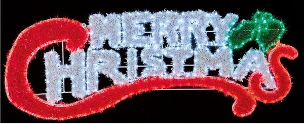 1.5m Flashing Merry Christmas Rope Light Sign