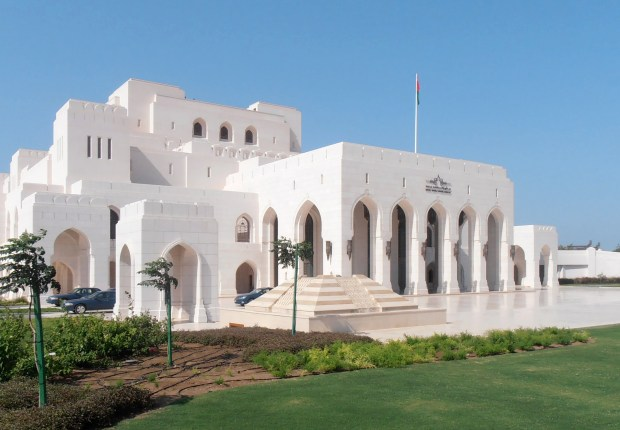 The Royal Opera House Muscat. (Photo by Linda Pappas Funsch)