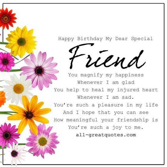 50 Friends Forever Quotes Best Birthday Wishes For Your Friend 8