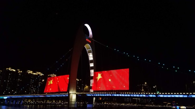Chinese Flag Light on the Pearl River