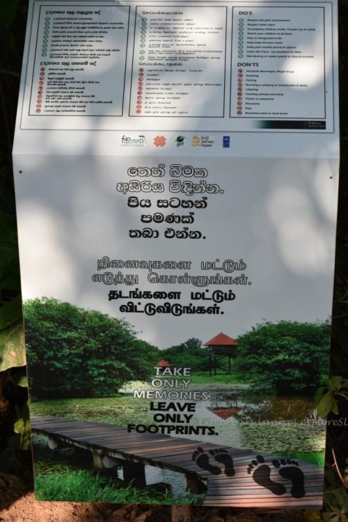 Notice to visitors of Beddagana park