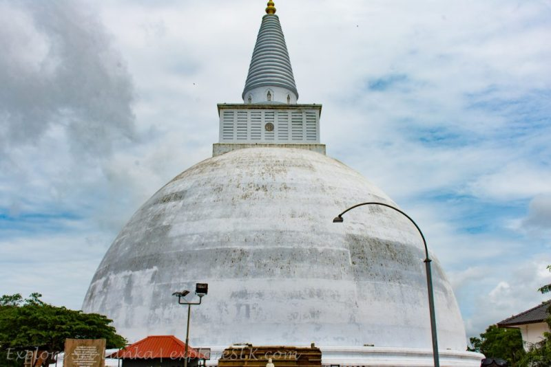Mirisawetiya Stupa