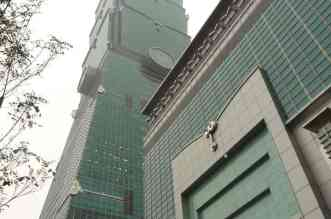 in Taiwan has the Worlds fastest passenger elevator just  seconds to the th floor