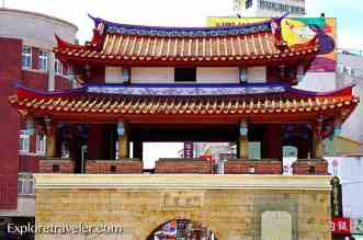 Hsinchu City And The Eastern Gate