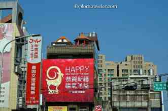 Hsinchu Welcomes The Year Of The Goat