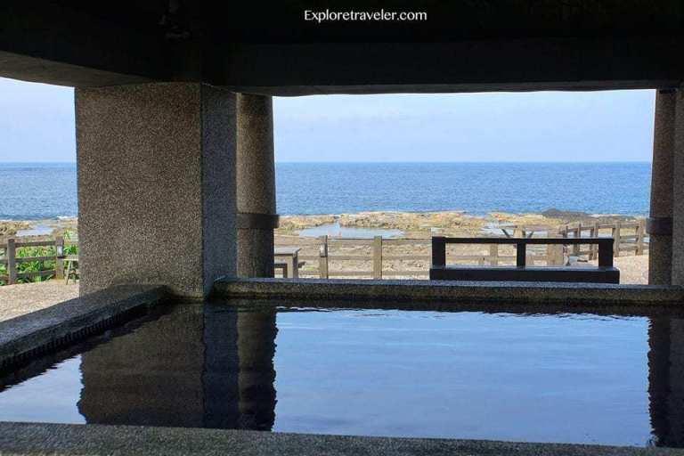 Jhaorih Hot Springs