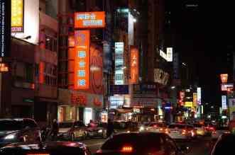 Hsinchu City