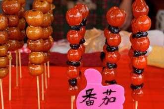 Taiwanese Street Food Favorites - Tanghulu