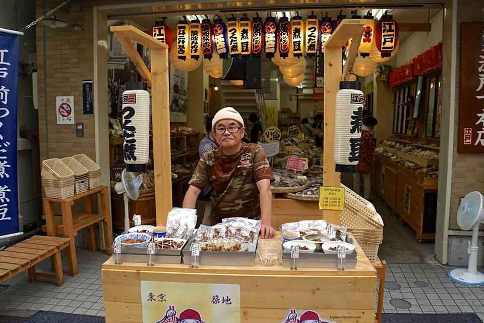 The Tsukiji Market In Tokyo Japan