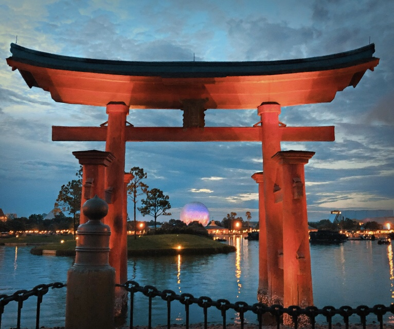 Epcot at night from the Japan Pavilion