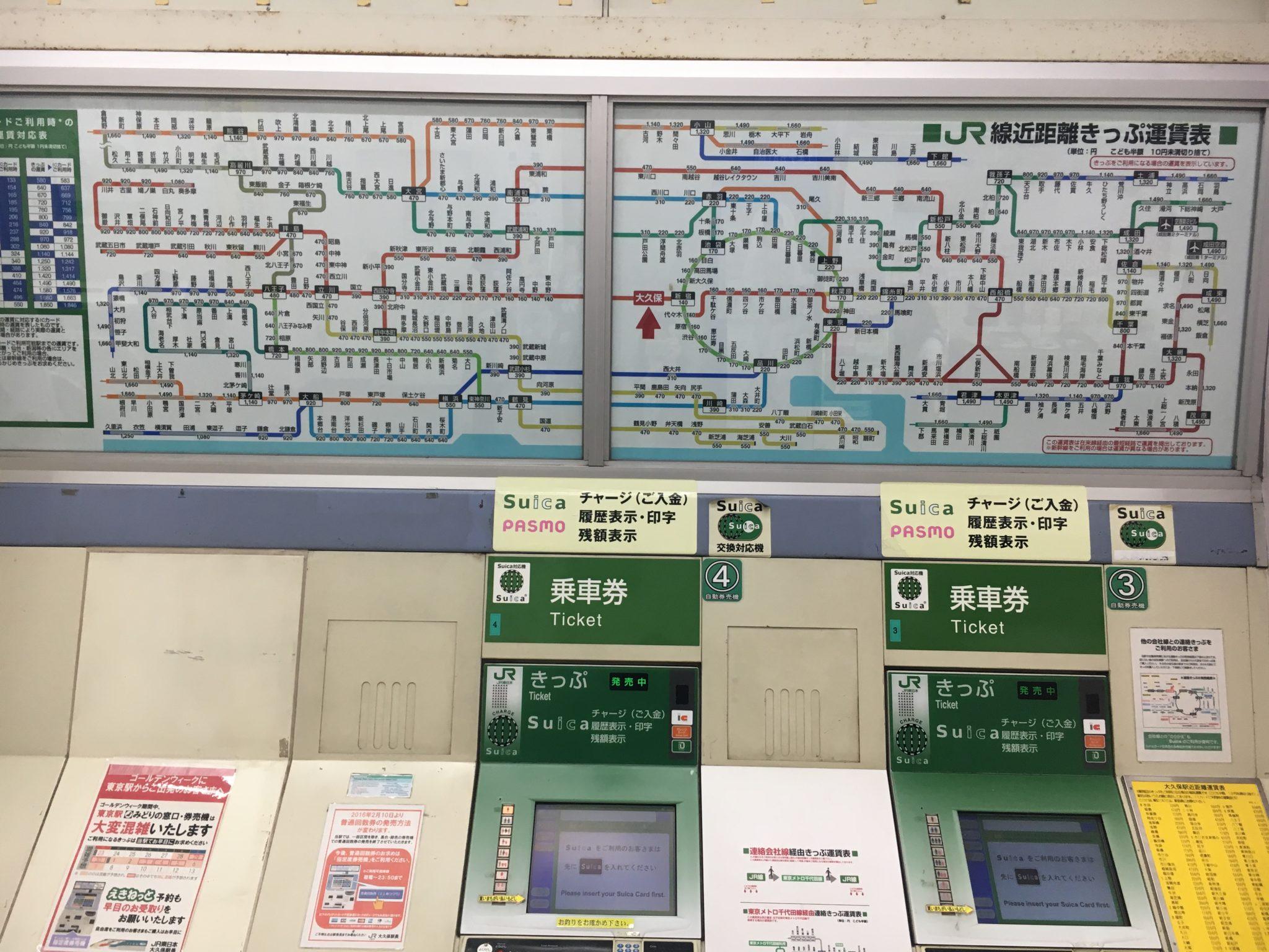 Public transport in Japan