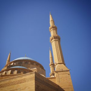 beirut lebanon 48 hour itinerary mosque