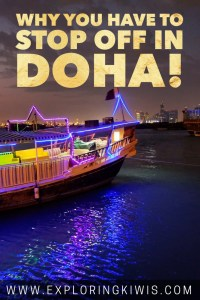 Doha is growing into a buzzing Middle Eastern city but too many people make the mistake of passing straight through. Don't be one of them! Find out why we recommend exploring Qatar. What to do, where to stay and how to get around - our guide will help you make the most of this charming city.