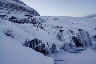 Snæfellsnes Peninsula Moonwalker Tours Iceland Kirkjufell & Kirkjufellsfoss