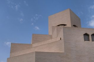 Museum of Islamic Arts Doha City Guide