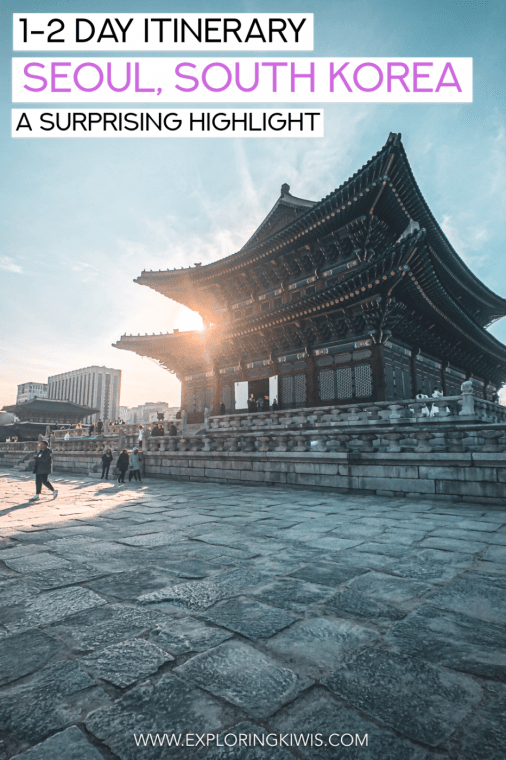 A well-rounded stopover itinerary for Seoul. If you're flying through South Korea to somewhere else in Asia, this itinerary will help you maximise your vacation.