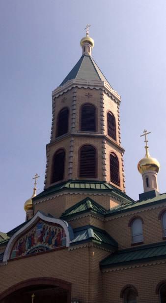 Holy Trinity Monastery - Jordanville, NY Church
