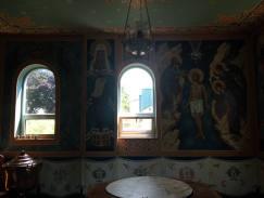 Holy Trinity Monastery - Jordanville, NY Baptistry