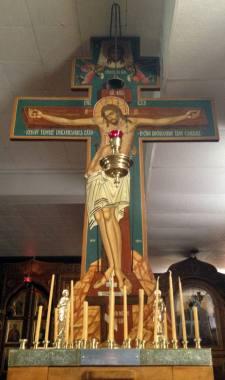 Holy Trinity Monastery - Jordanville, NY Church #2 Basement Cross
