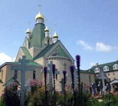 Holy Trinity Monastery - Jordanville, NY Church #1 Cemetery View